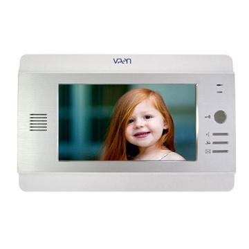 VPM-750ABW - Beyaz Renk TFT Ekran, Handsfree Monitör