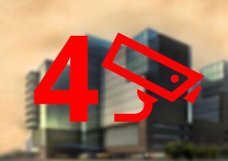 4 AHD Kameralı Ev ofis Cctv Sistemi