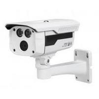 Dahua 2 Megapixel 1080P Water-Proof HDCVI IR Kamera 6mm