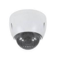 Dahua 2Mp Mini HDCVI Speed Dome Kamera