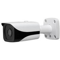 Dahua 3 Megapiksel Full HD Waterproof IR Bullet IP Kamera