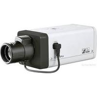 Dahua 2 Megapixel Full HD IP Kamera