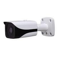 Dahua 2 Megapixel Full HD IP IR-Bullet Kamera