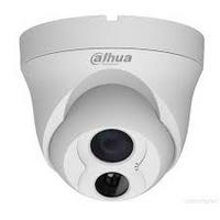 Dahua 1.3 Megapixel HD IP IR Dome Kamera (sesli)
