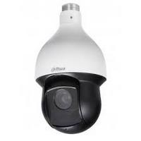 Dahua 2 Megapixel Full HD IP Harici IR PTZ Dome Kamera