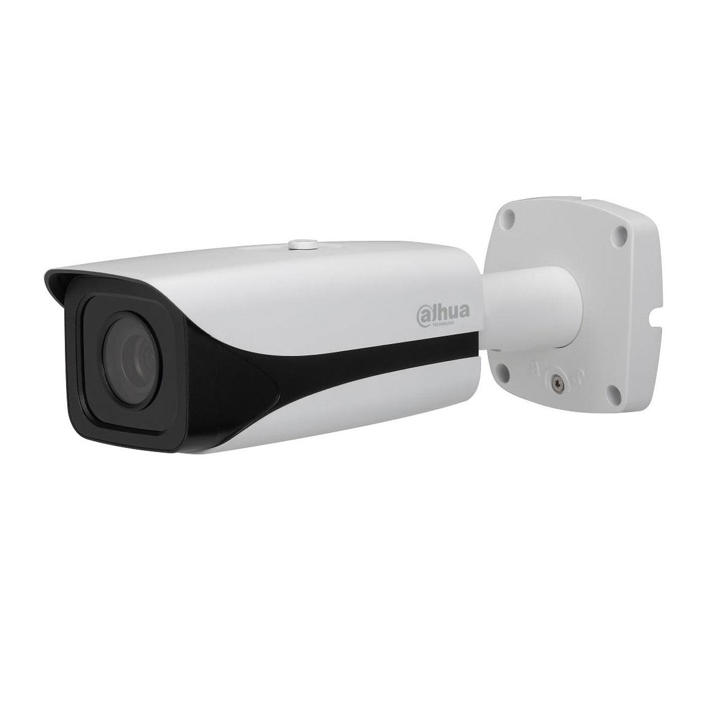 4 Megapiksel Full HD WDR IR Bullet IP Kamera