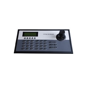 TC-5820B Network Keyboard Kontrol Cihazı