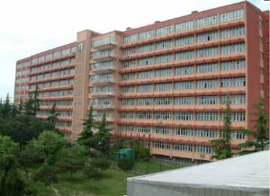 Goztepe Training and Research Hospital